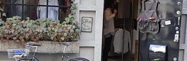 【最大30%OFF】仙台のセレクトショップ「ロッキーラクーン」がセール開催